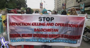 B.H.R.O Demonstration against Human Rights Violation in Balochistan.