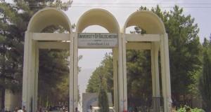Editorial: University of Balochistan still at stake