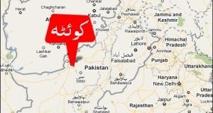 Students injured in Baloch-Pashtun clash