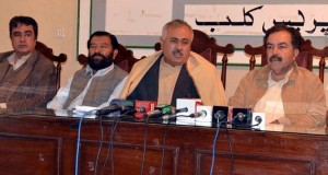 Political parties to stage a sit-in outside Parliament against abductions in Balochistan