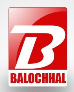 The Baloch Hal