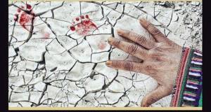 Book Review:  A Battle field For Balochistan