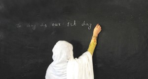 Editorial: Female Teachers without Pay in Balochistan
