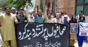 Journalists protest against murder of their colleague