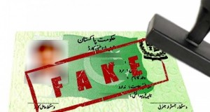 NADRA officer confesses to have issued illegal CNICs to afghan immigrants