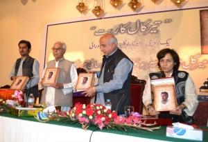 Gul Khan Naseer Seminar