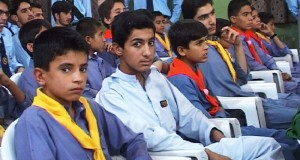 Balochistan Education Programme B.E.P implemented successfully: Save the Children