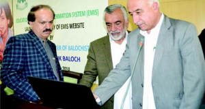 Incomplete Education Website Launched By Balochistan Government In Haste