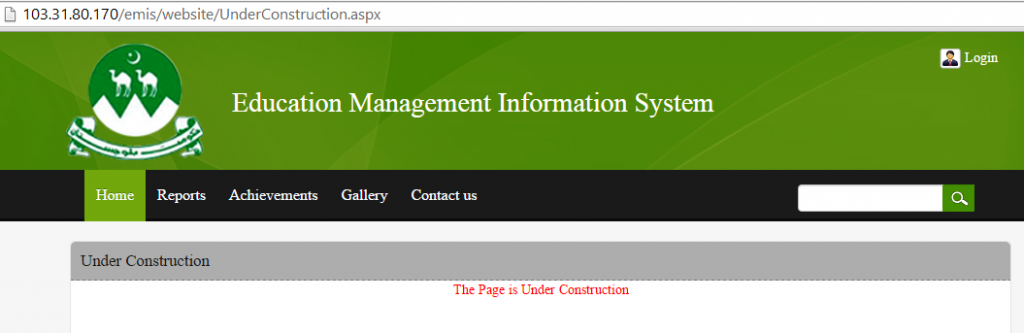 A Screenshot of EMIS website