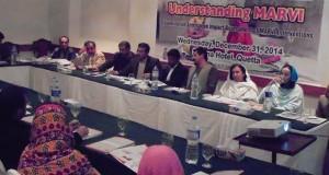 Government Is Keen To Improve Health Facilities: Shama Ishaq Baloch