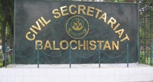 Development Work Has Paralyzed In Balochistan Due To Disagreement On Appoint Of Additional Chief Secretary