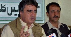 BNP Demands Its Debt From National Party In Senate Elections