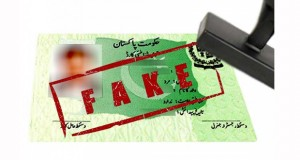 CNICs For Afghan Immigrants: Two NADRA Officials Receive 21 Year Imprisonment Sentences