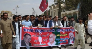 Letter: Educational Emergency In Balochistan Is A Face Saving Tactic