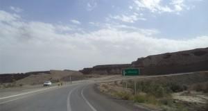 A Memorable Visit Of Iran