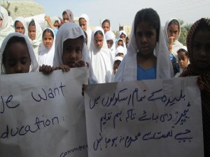Turbat Education (2)