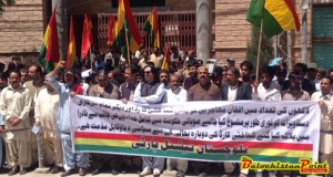 UN Should Ensure Withdrawal Of Afghan Immigrants From Balochistan: BNP