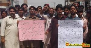 Jaffarabad: Protest Against Nepotism In Recruitment