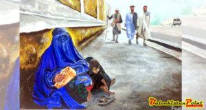 Young Artists Of Balochistan