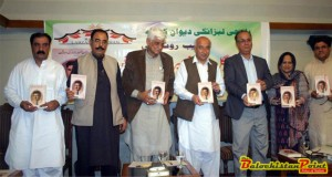 Two Books On Gul Khan Naseer Launched In Karachi