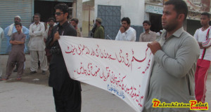 Gwadar Youth Forum Protests Appointment Of Non-Locals