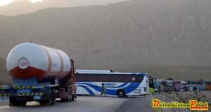 Editorial: Balochistan Government Should Serve The Public Not Land Mafia