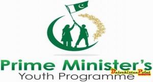Youth Loan Scheme: Only 13 Applicants From Balochistan Secured Loans