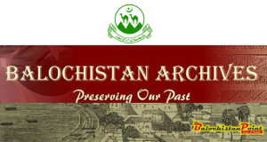 Archives Necessary For Protection Of Civic Rights Of Citizens: Hafeez Jamali