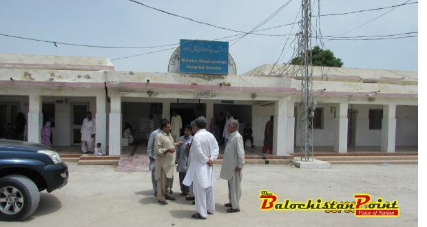 DHQ Hospital Gwadar