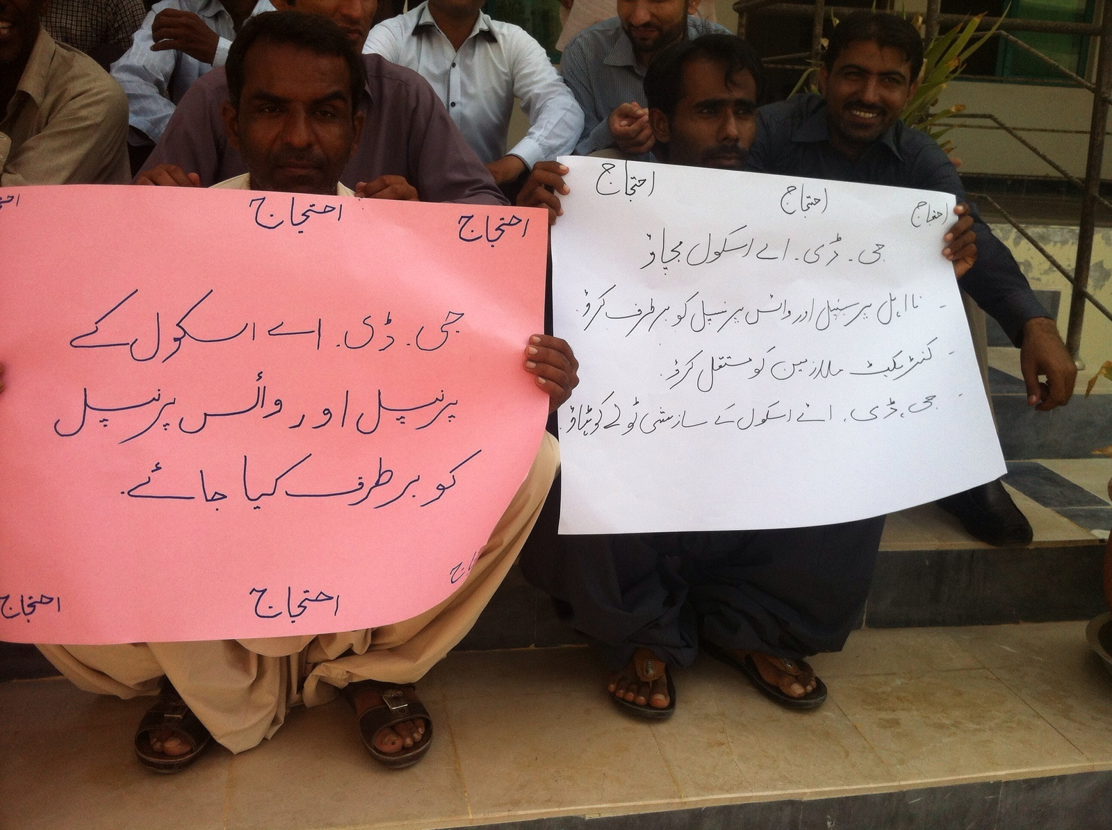 Protesters carrying placards against GDA School Asministration