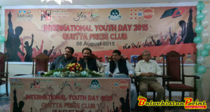 International Youth Day Celebrated in Quetta