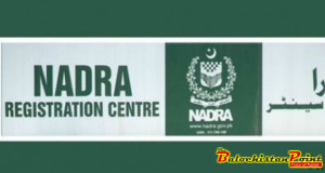 NADRA: Disrupting Demographics in Balochistan by Issuing Fake ID Cards