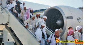 Pilgrims Complain of Pathetic Arrangements during Hajj
