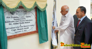 First PIA Training Center Inaugurated in Balochistan