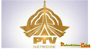 PTV-Quetta Recruitment Tests Venue Quagmire
