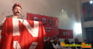 NYO Announces its Arrival in Balochistan