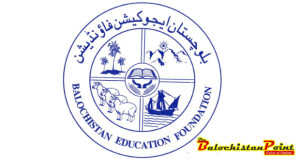 Deception in the Name of 'Education Emergency' Continues in Balochistan