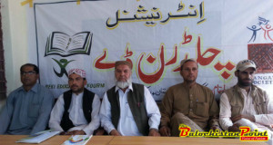 International Children Day Celebrated in Chagai