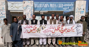 Chagai: Threats Issued to a Journalist In Panjgur Condemned
