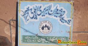 Shaheed Nausherwaan Library in Dalbandin Needs Help
