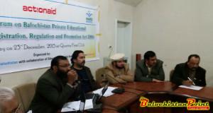 Public Forum Debates Proposed Private Education Bill