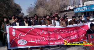 Baloch Students Protest against Attack on Students in Punjab by Islami Jamiat-e-Talaba