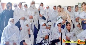 Plight of  Baloch Students
