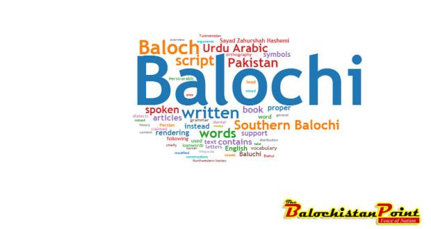 The Baloch Race Pdf