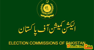 Kech: The decision of Election Commission   Goes against Ex- MPA