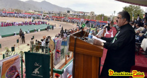 Govt Determined To Promote Sport Activities: Chief Minister Balochistan