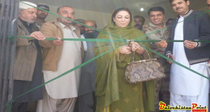 Kalat: Mir Ahmed Yar Khan Press Club Kalat Inaugurated