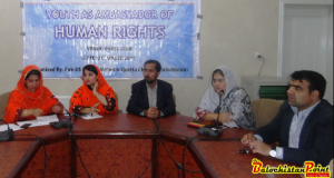 """Dialogue  organized  on """"Youth as Ambassador of Human Rights""""  at Press Club Quetta"""