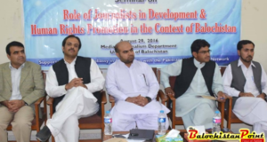 One day seminar conducted on 'Role of journalists in development and human rights promotion'