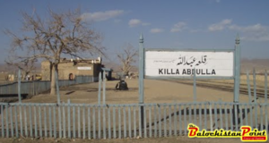 Qilla Abdullah: The Poorest and Most Backward District of Balochistan